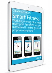 smart_fitness_3d