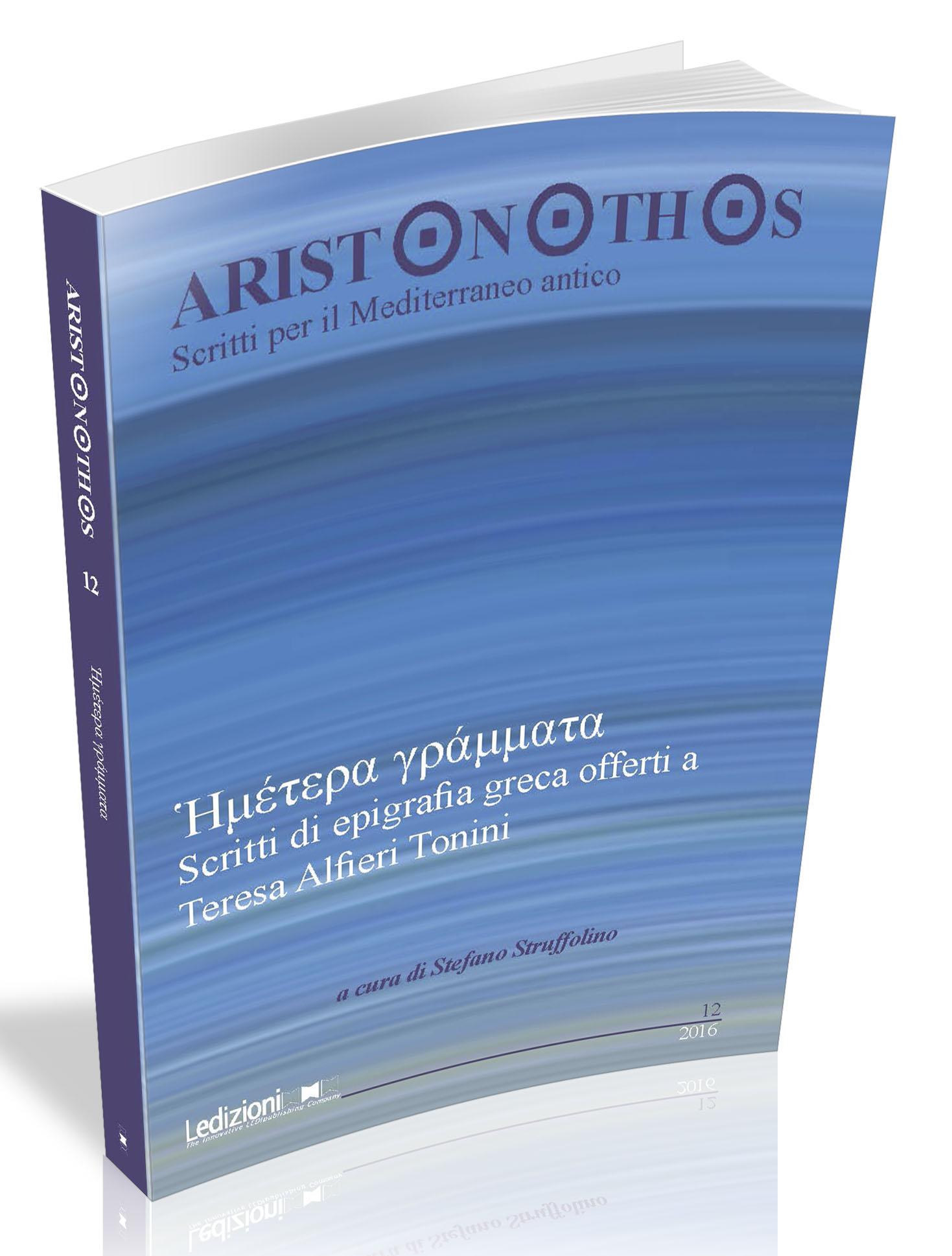 Aristonothos