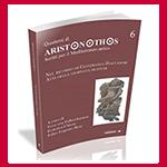 Quaderni di Aristonothos